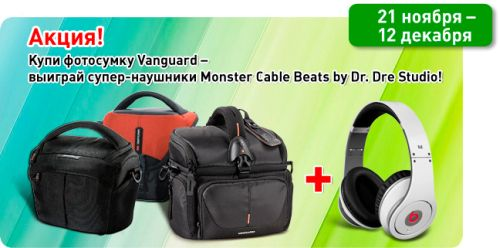 Monster Cable Beats