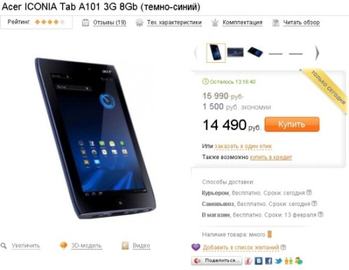 Acer ICONIA Tab A101 3G 8 Gb