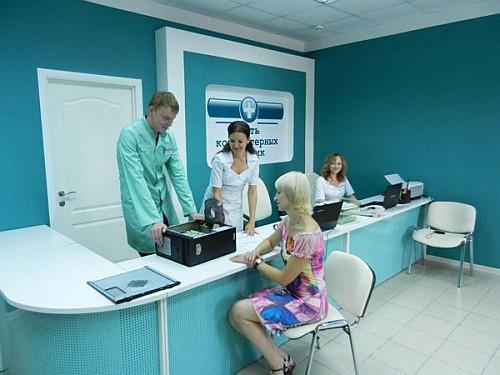 Город дзержинск московская область стоматология