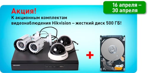 Seagate Barracuda в подарок