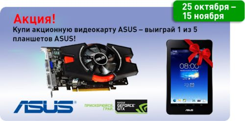 Asus Официальный Магазин