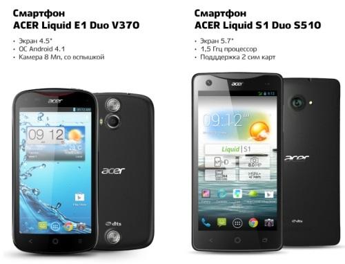 Смартфон ACER Liquid E7 черный - отзывы