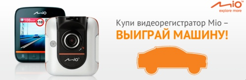 Выиграй Volkswagen Golf Plus