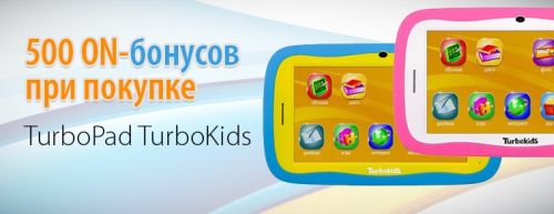 TurboPad TurboKids NEW