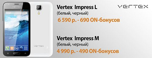 Vertex Impress